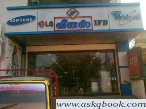 Venus Electronics, Pallavaram - Electronic Goods Showrooms In