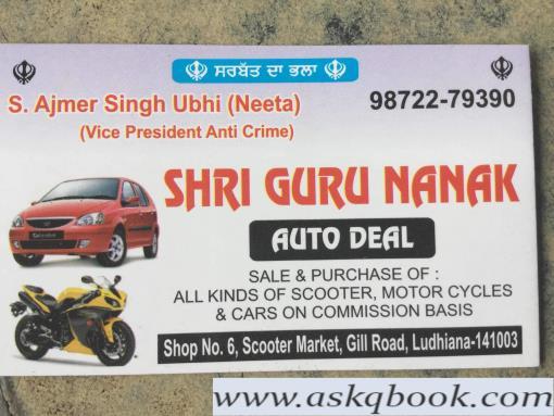 Shri Guru Nanak Auto Deal, Gill Road - Second Hand Car