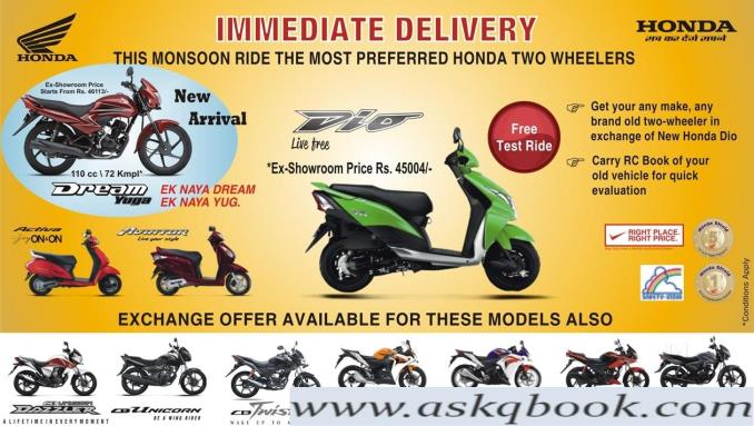 Honda Bikes and Motorcycles Dealers -Bhumia Automobiles