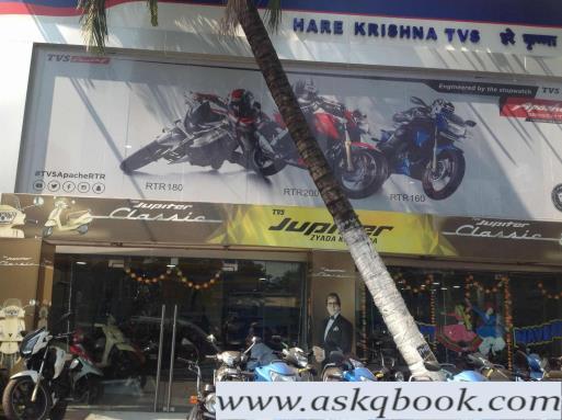 TVS Bikes and Motorcycles Dealers -Hare Krishna Tvs