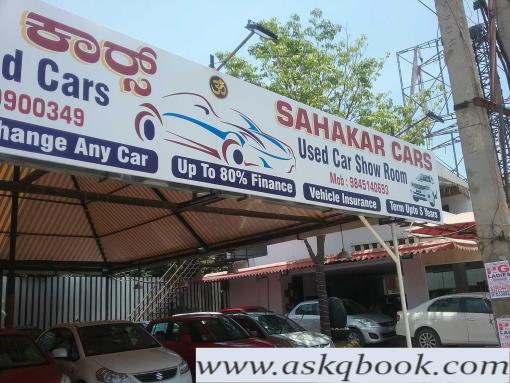 3725 Sahakar Cars Kaikondrahalli Second Hand Car Dealers In Bangalore Mahindra Cars Dealers In Kaikondrahalli Bangalore Karnataka Askqbook