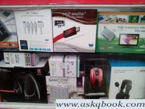 Minni Electronics, Pallavaram - Computer Dealers in Chennai