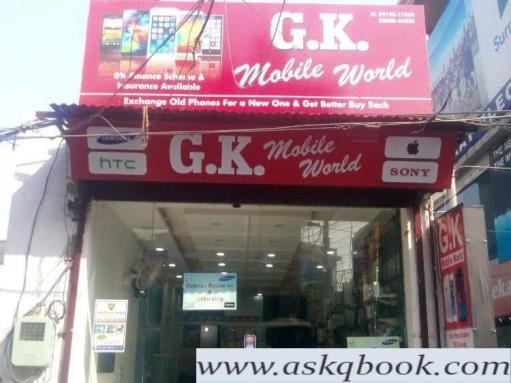 Lenovo Mobile Phones Dealers -G K Mobile World, Ghumar Mandi