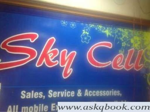 Sky Cell, Thillai Nagar - Mobile Phone Dealers In Trichy - Mobile