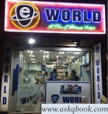 E World, Eluru Road - Mobile Phone Dealers-Samsung In