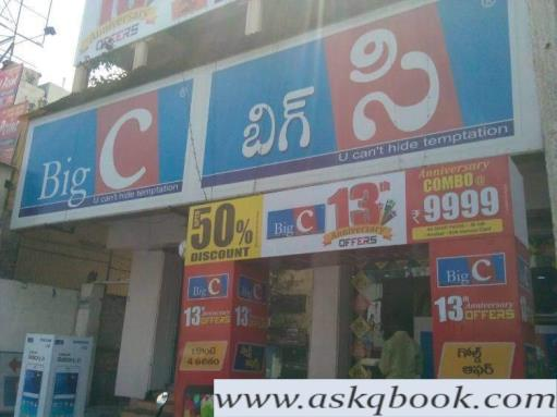 Big C Multibrand Mobile Showroom, Eluru Road - Mobile Phone