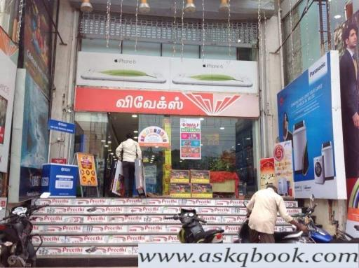Viveks, Tambaram West - Electronic Goods Showrooms In Chennai
