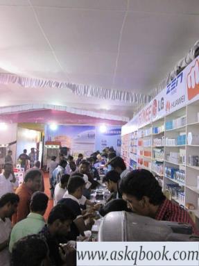 iPhone Mobile Phones Dealers -Supreme Mobiles, Gandhipuram