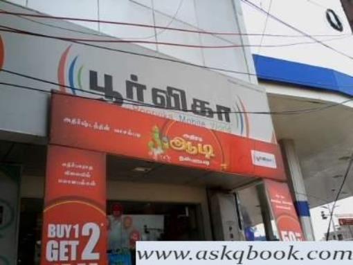 Poorvika Mobile World, Ramanathapuram - Mobile Phone Dealers