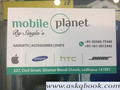 Mobile Planet, Ghumar Mandi - Mobile Phone Dealers In