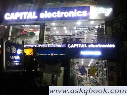 Samsung Refrigerators Dealers -Capital Electronics, Hatiara