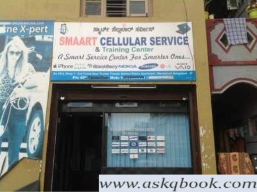 Mobile Smart Service Centre, Marathahalli - Mobile Smart