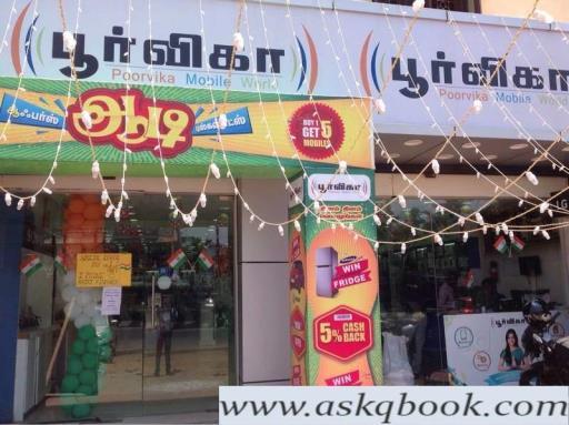 Poorvika Mobile World, Tambaram East - Poorvika Mobiles Pvt
